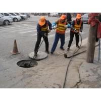 高郵市管道檢測管道清洗化糞池抽糞手機聯系