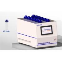 CME-L2000 LED光化學反應儀