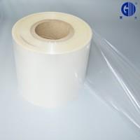 食品用蒸煮膜厂家定制耐高温薄膜cpp材料透明卷膜