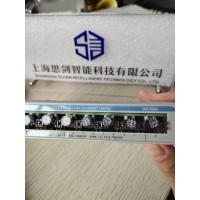 艾默生5X00109G02控制器