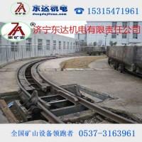 KACDP-12斜井(巷)調配車系統 廠家直銷