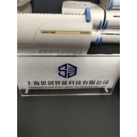 艾默生1C31234G01控制器