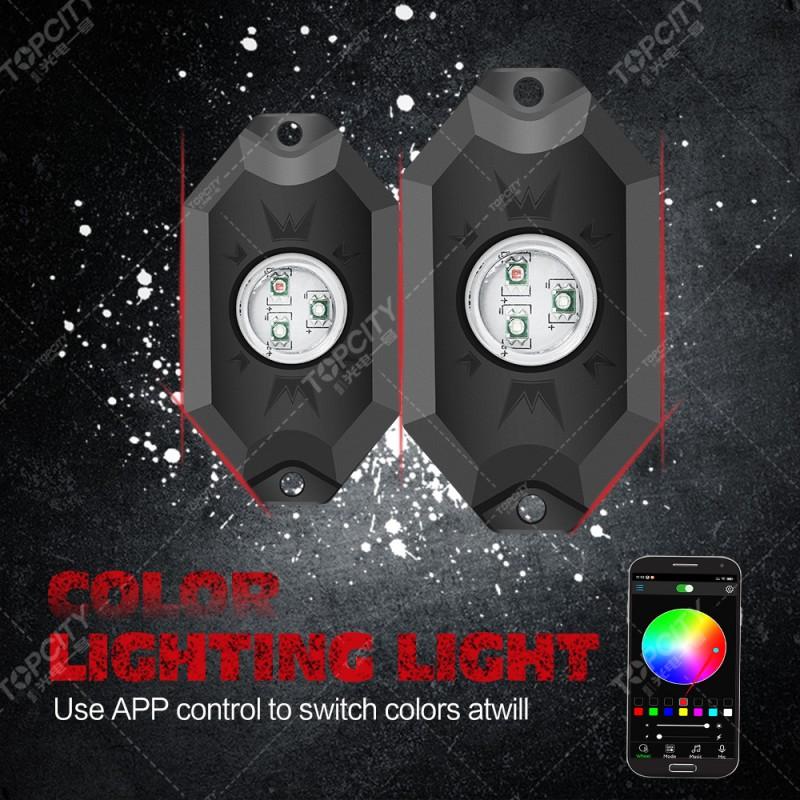 R800 4 Pods RGB Led rock lights Kit Manufacturer (6)