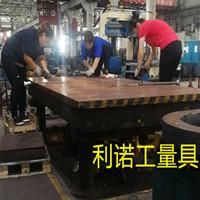鑄鐵平板刮研維修、鑄鐵平臺刮研維修、精度修理恢復