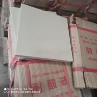 哈密耐酸砖厂家,哈密耐酸瓷砖