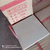河南焦作修武眾光牌150x150耐酸磚