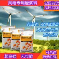 環氧樹脂灌漿料高強度c110無收縮歡迎致電