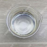 聚a烯烴PAO 20|基礎油PAO20 |合成基礎油PAO20