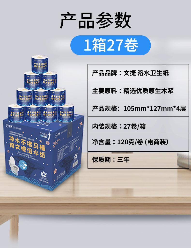 新有芯120克电商箱体1箱_02