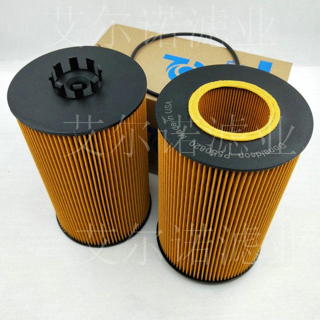 Do<em></em>nALDSON P550820 唐纳森滤芯