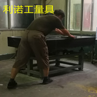 大理石平臺維修廠家維修各種規格大理石平板