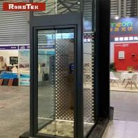 罗斯泰克智能静音螺杆电梯 定制尺寸 时尚美观 厂价直销
