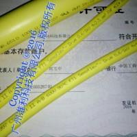 电缆Semoflex-Drum 0,6/1kV 4x2,5
