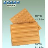 標準全瓷盲道磚設計要求 江蘇國標盲道磚生產廠家6