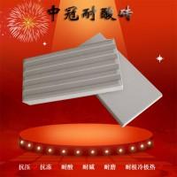 寧夏加厚耐酸磚耐酸瓷板現貨 工廠發貨價格更低6
