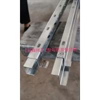 鋁方管龍骨廠家/鋁圓管龍骨/型材鋁通龍骨/C型沖孔龍骨定制