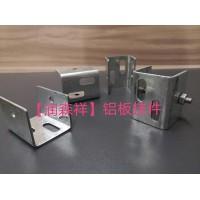 鍍鋅鋁板掛件/鋁板掛件廠家/鋁板掛件定制/墻體鋁板掛件定制