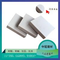 遼寧耐酸磚,耐酸標磚廠家6