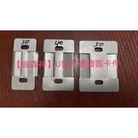 方通墻面卡件廠/方通吊頂卡件/U型鋁方通配件/鋁方通吊件定制