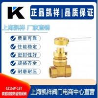 Z15W黃銅絲扣閘閥 雙頭活接銅閘閥 表前加密防盜銅閘閥