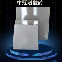 工業耐酸磚尺寸 內蒙古防滑耐酸磚類型6