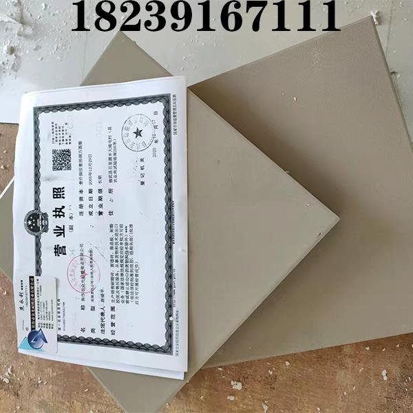 _13985157387532_WPS图片