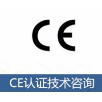 出口英國電子產品UKCA測試公司13168716476