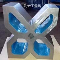 V型鐵、V型架、V型塊、鑄鐵V斜鐵、大理石V型塊、磁力V型架