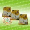 印刷红枣袋,灰枣袋,蜜枣包装袋,新疆食品包装袋