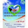 嘉定区徐虎维修热线水电安装 维修检测《全心-全意-值得信赖》
