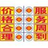 X专业解决青浦区自来水管水发黄流量小高压清洗云顶国际娱乐X