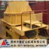 时产100吨立式破碎机,时产200吨立式制砂机,郑州碎石整形机报价