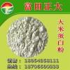 供应大米蛋白粉,饲料添加剂,饲料原料,畜牧养殖饲料