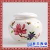 韩式可爱调味罐 带盖勺调味罐 厨房储物罐子