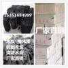 丰县木炭厂家  低价出售木炭