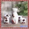 景德镇陶瓷酒具 仕女日式清酒白酒酒杯酒壶酒具套装