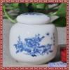 景德镇陶瓷茶叶罐 密封罐 蜂蜜罐 陶瓷青花瓷存茶罐 =