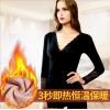 保暖內衣加工廠,加工37度恒溫保暖內衣,17年源頭廠家-爾友