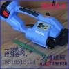乂峰机械手提塑钢带电动打包机ORT-200