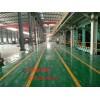 淄博市张店区做环氧地坪漆施工找谁靠谱呢