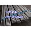 进口K100模具钢厂家