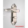 三鹏 SUS304不锈钢门锁浴室锁卫生间门锁厕所门锁.