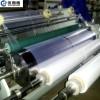 福建拉伸膜生產商/福建拉伸膜生產廠 福建拉伸纏繞膜