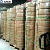 福州PET塑鋼帶招代理/福州PET塑鋼帶銷售