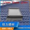 树脂瓦,树脂仿古瓦,平改坡屋顶瓦,合成树脂瓦,防水保温