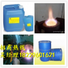 醇基燃油添加剂、乳化剂、催化剂蓝白火