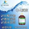 水产养殖专用EM菌原液 黄金液调水 提高抗应激