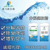 水产用分解底改精底改除臭分解有机污物降氨氮降亚硝改良底质