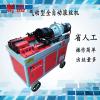 钢筋直螺纹气动滚丝机气动车丝机 自动套丝机液压滚丝机