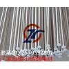 【泽昌金属】303不锈钢棒材 研磨棒 光滑棒 现货供应